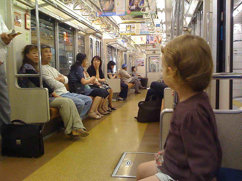 Ophelia metro