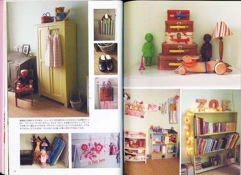 Famille summerbelle books for Bedroom ideas for book lovers