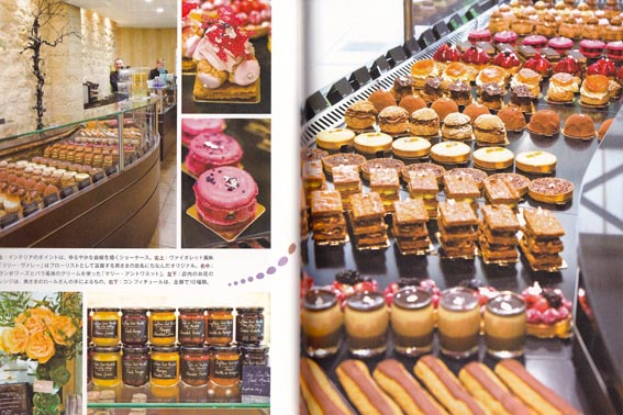 Paumes patisserie4