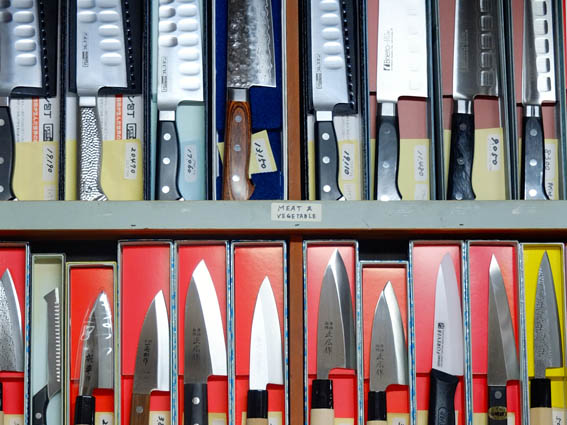 JapaneseKnives