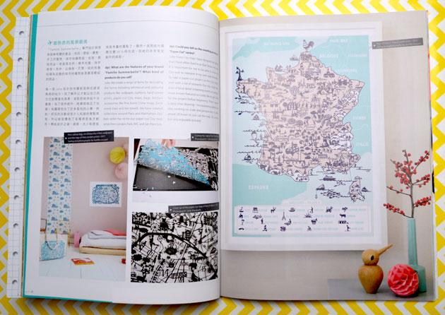 DPI-Magazine3