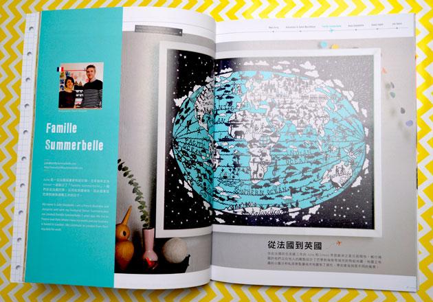 DPI-Magazine2
