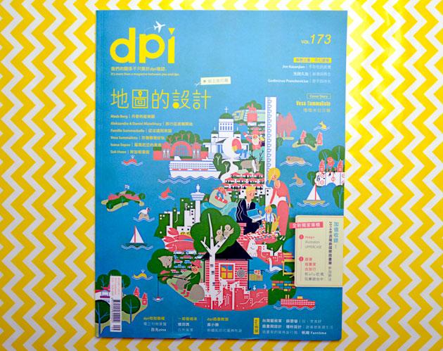 DPI-Magazine1