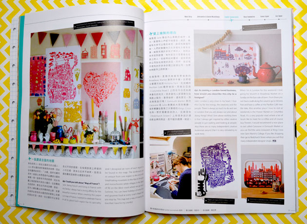 DPI-Magazine4