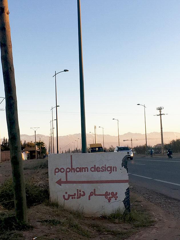 Entry-sign-to-Popham-Design-Marrakech