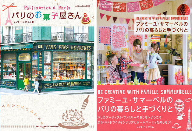 Paumes-books-Famille-Summerbelle
