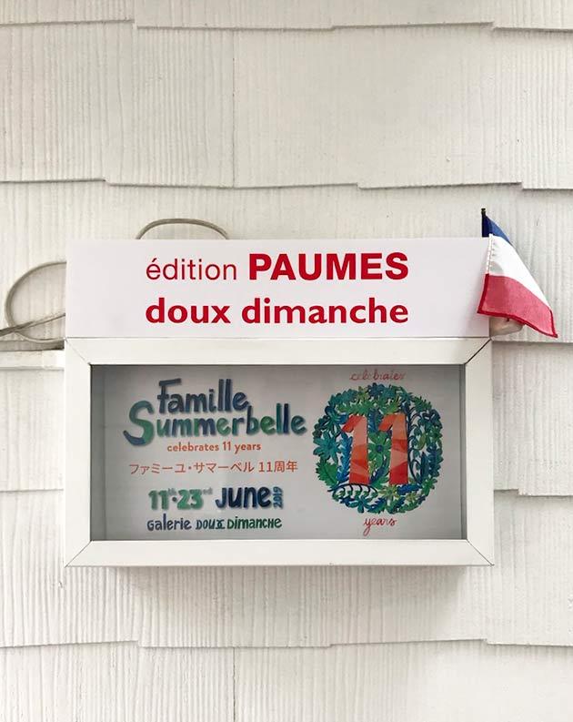 Famille-Summerbelle-x-Galerie-Doux-DImanche -Tokyo