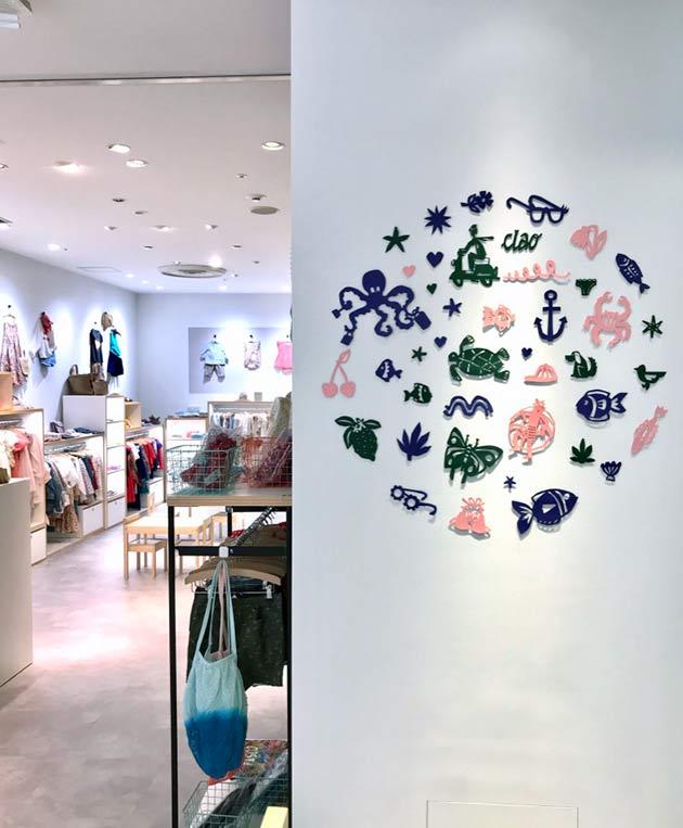 Famille-Summerbelle-paper-cut-illustration-for-Bonton-Japan